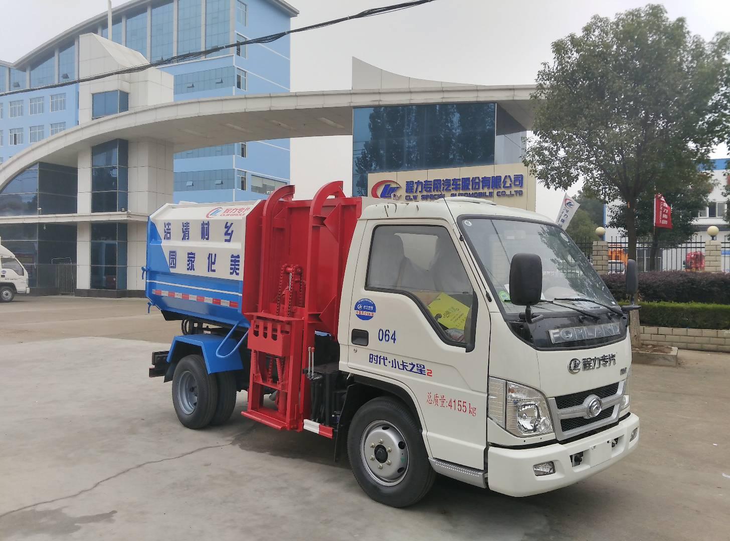 3-4方福田时代挂桶式垃圾车