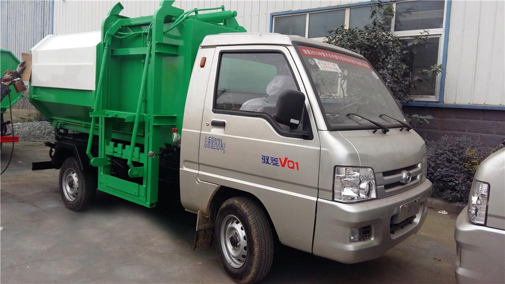 3方福田驭菱挂桶式垃圾车