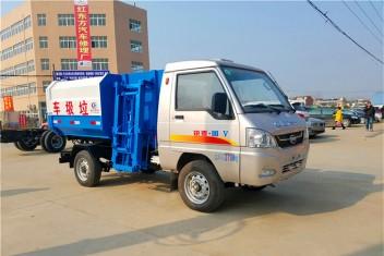 2-3方凯马挂桶式垃圾车