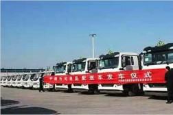 程力重汽26台油罐车交付中石化